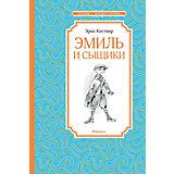 """Повесть """"Чтение - лучшее учение"""" Эмиль и сыщики, Э. Кёстнер"""
