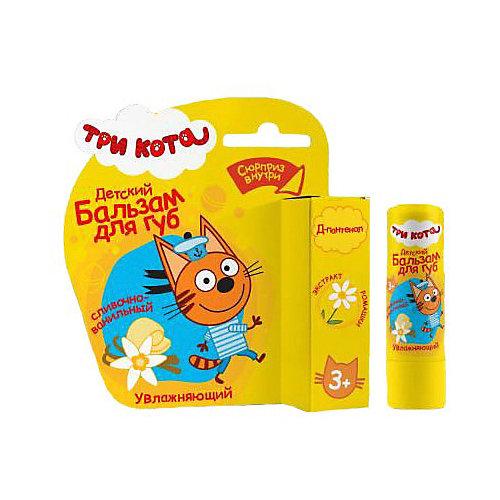Детский бальзам для губ Три кота  «Сливочно-ванильный» с экстрактом ромашки