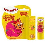 Детский бальзам для губ Три кота  «Малиновый» с маслом персика