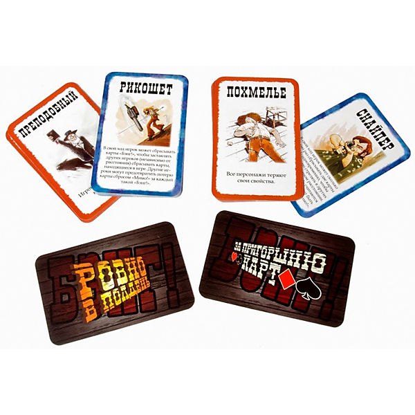 """Настольная игра Hobby World """"Бэнг! На несколько карточек больше"""", дополнение"""