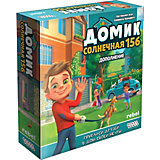 Настольная игра Hobby World Домик. Солнечная 156, дополнение