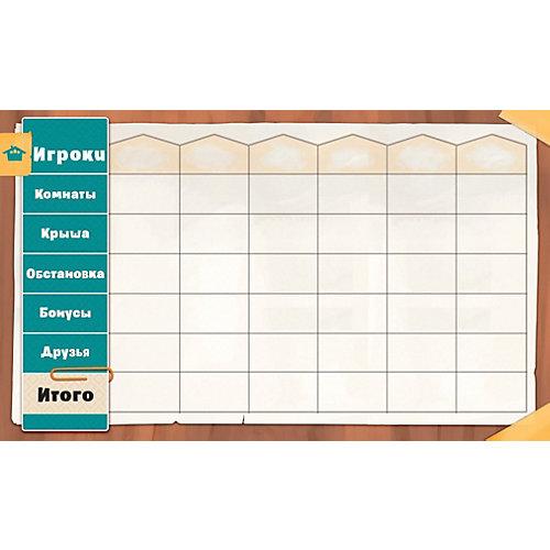Настольная игра Hobby World Домик. Солнечная 156, дополнение от Hobby World