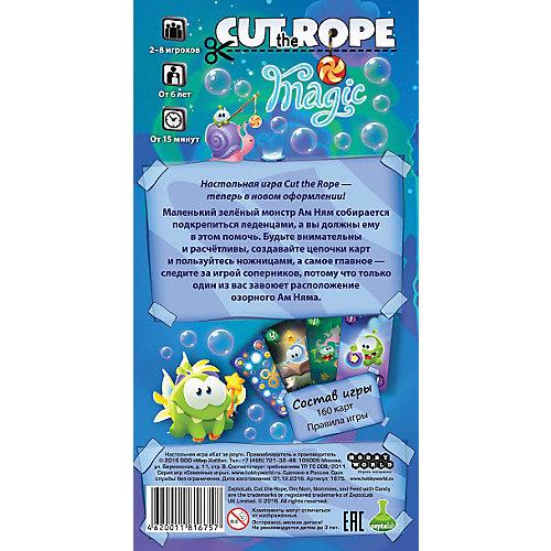 Настольная игра Hobby World Cut The Rope Magic от Hobby World