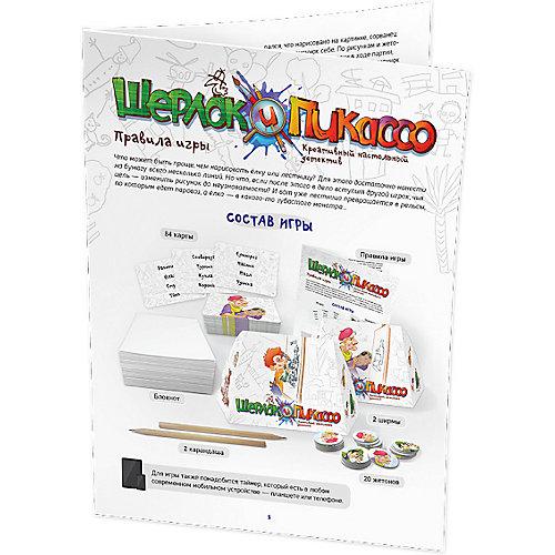 Настольная игра Hobby World Шерлок и Пикассо от Hobby World