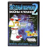 Настольная игра Hobby World Звездный Манчкин-2. Войны Клоунов, дополнение