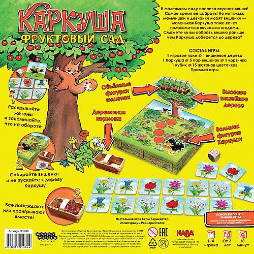 Настольная игра Hobby World Каркуша: Фруктовый сад от Hobby World