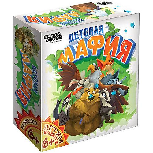 Настольная игра Hobby World Детская мафия от Hobby World