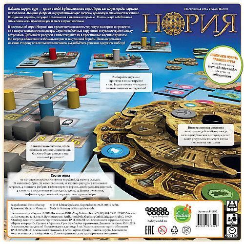 Настольная игра Hobby World Нория от Hobby World