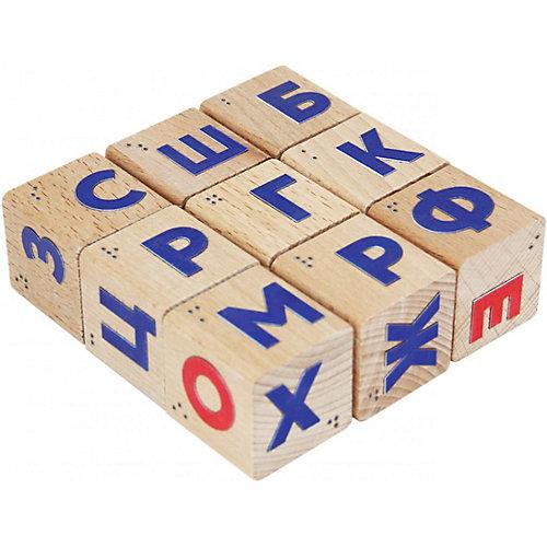 Кубики Краснокамская игрушка Алфавит со шрифтом Брайля