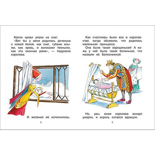 """Уже читаю """"Белоснежка"""" от Росмэн"""
