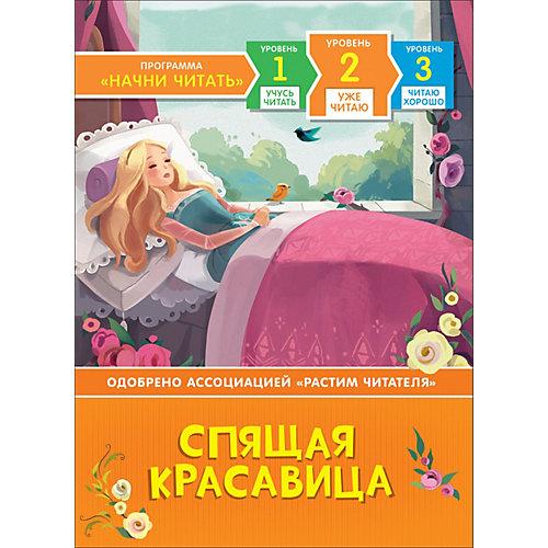 """Уже читаю """"Спящая красавица"""" от Росмэн"""