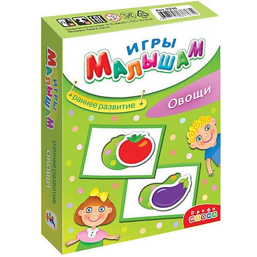 """Рамки-вкладыши """"Игры малышам"""", Овощи от Дрофа-Медиа"""