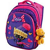 Рюкзак Winner 8056 с брелоком, фиолетовый