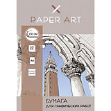 "Набор специализированной бумаги «Канц-Эксмо» Paper Art ""Графика"""