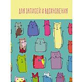 """Книга для записей «Канц-Эксмо» Paper Art """"Красочные коты"""""""