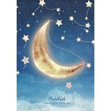 Книга для записей «Канц-Эксмо» Ночное небо