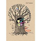 Книга для записей «Канц-Эксмо» В осеннем лесу