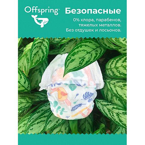 Трусики-подгузники Offspring Рыбки 6-11 кг., 42 шт. от Offspring