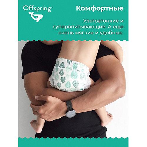 Трусики-подгузники Offspring Совы 12-20 кг., 30 шт. от Offspring