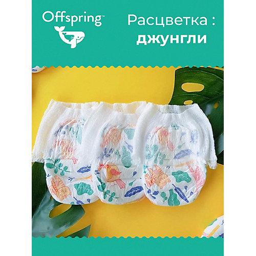 Трусики-подгузники Offspring Джунгли 15-23 кг., 24 шт. от Offspring