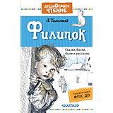 """Сборник """"Дошкольное чтение"""" Филипок, Л. Толстой"""