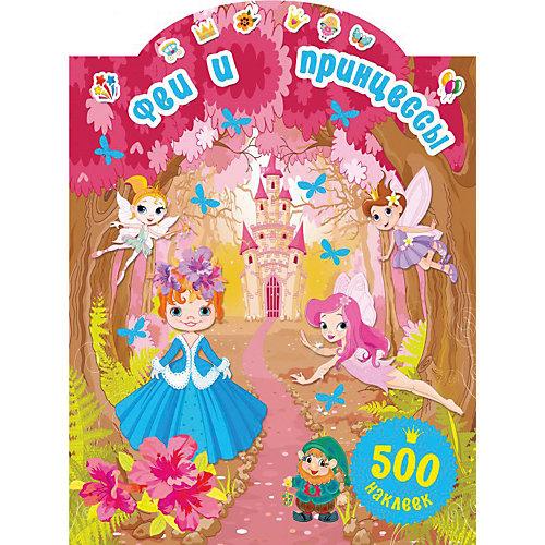 """Книжка с наклейками """"500 наклеек для маленькой принцессы"""" Феи и принцессы, В. Дмитриева от Издательство АСТ"""