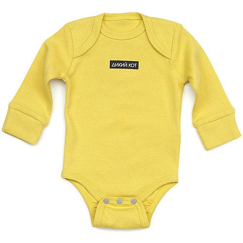 Боди 3 шт Happy Baby для мальчика - темно-серый от Happy Baby