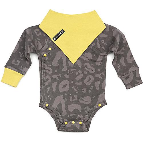Комплект: боди и нагрудный фартук Happy Baby - темно-серый от Happy Baby