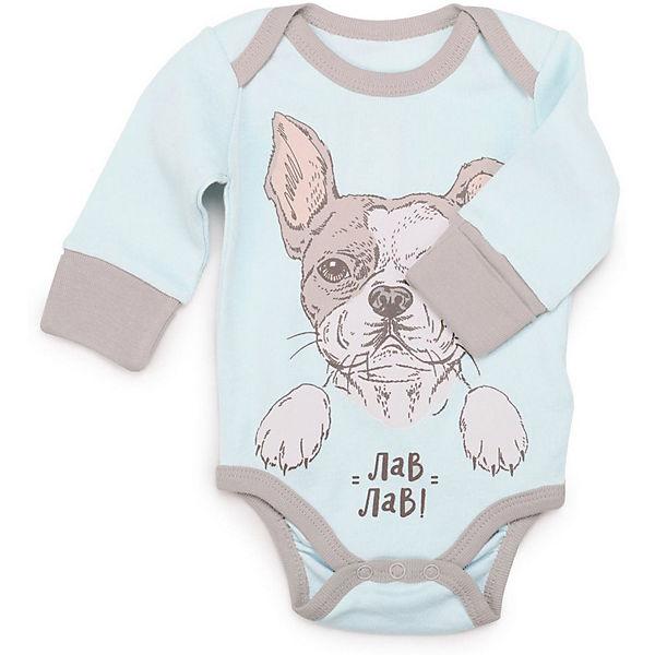 Боди 2 шт Happy Baby для мальчика