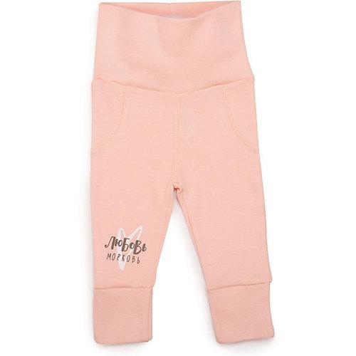 Брюки 2 шт Happy Baby для для девочки - розовый от Happy Baby