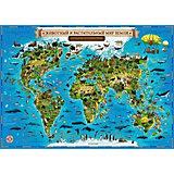"""Карта Мира для детей """"Животный и растительный мир Земли"""" в тубусе"""