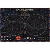 """Карта """"Звездное небо, планеты"""""""