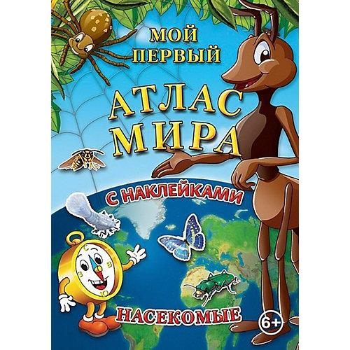 """Детский атлас мира с наклейками """"Насекомые"""" от АГТ Геоцентр"""