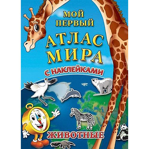"""Детский атлас мира с наклейками """"Животные"""" от АГТ Геоцентр"""