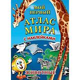 """Детский атлас мира с наклейками """"Животные"""""""