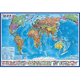 """Карта """"Мир Политический"""""""