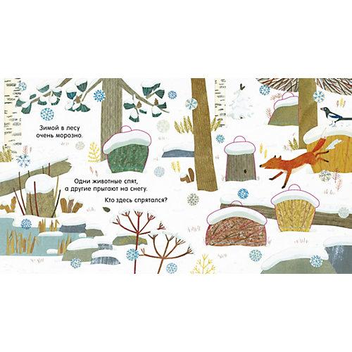 Книжка с окошками В лесу, Макьюэн К. от Clever