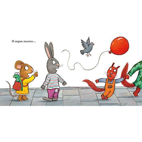 Книжки-картонки Чик и Брики Чудесный шарик, Шеффлер А. от Clever