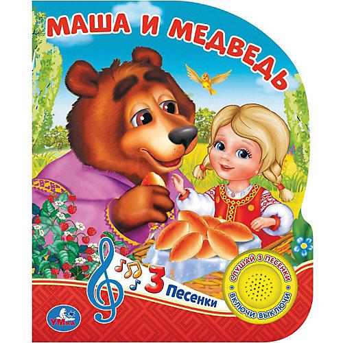 Музыкальная книга Маша и медведь от Умка