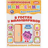 Книжка с наклейками Малышарики