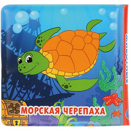 Книжка для ванны Морские животные