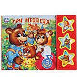 Музыкальная книга Три медведя