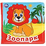 Книжка для ванны Зоопарк