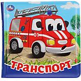 Книжка-пищалка для ванны Транспорт