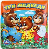 Книжка-раскладушка для ванны Три медведя