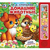 Музыкальная книга Домашние животные, В.А.Степанов.