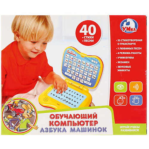 "Обучающий компьютер Умка ""Азбука Машинок"" от Умка"