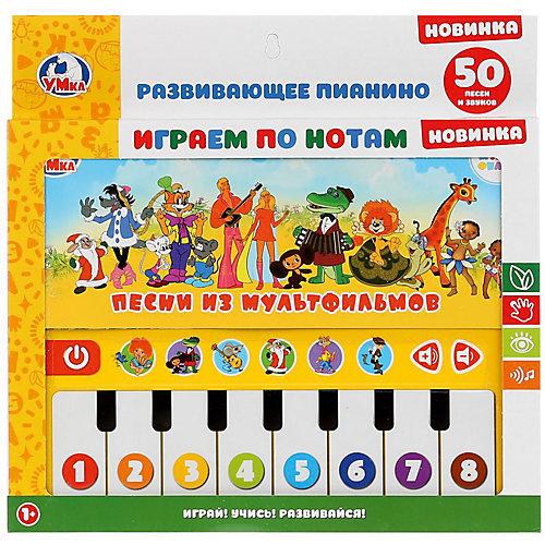 """Развивающее пианино Умка """"Играем по нотам"""" от Умка"""