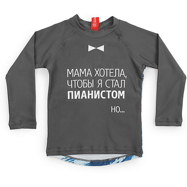 Купальная футболка Happy Baby для мальчика