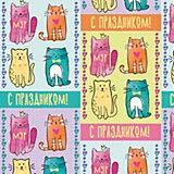 "Упаковочная бумага Феникс-Презент ""Котики"""